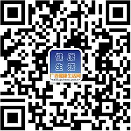 广西健康网官方微信二维码